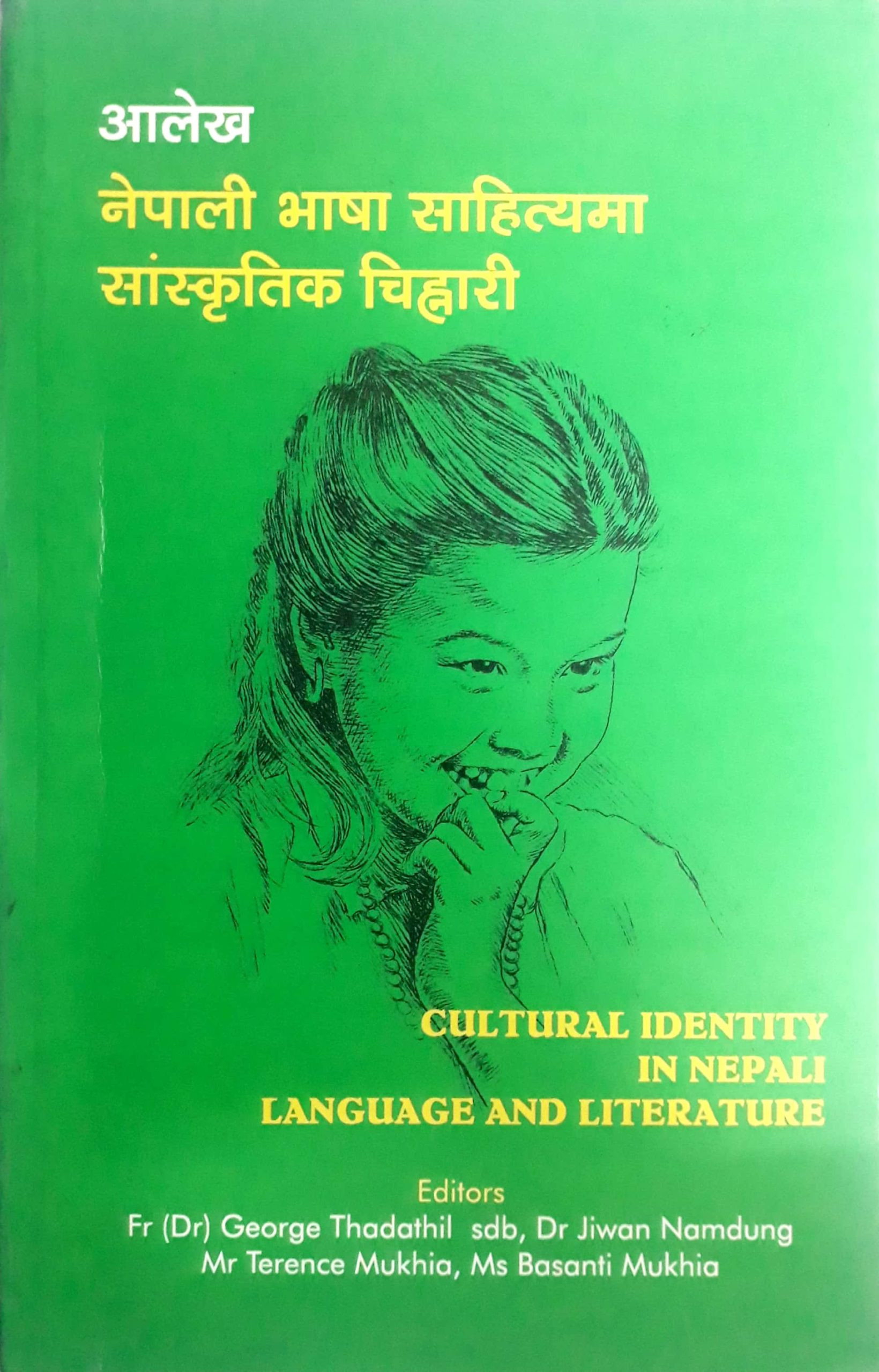 Cultural identity in Nepali language and literature