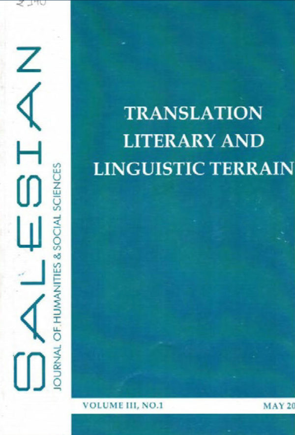 Translation: Literary and Linguistic Terrain