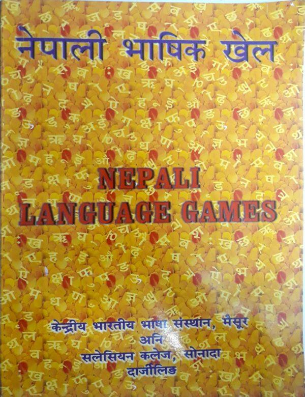Nepali Language Games